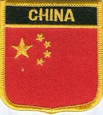 "CHINA  SHIELD FLAG EMBROIDERED PATCH --- IRON-ON --- NEW 2.5"" x 2.75"""