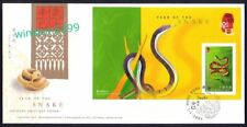 Hong Kong 2001 Zodiac Series New Year of the Snake, imperf Souvenir Sheet on FDC