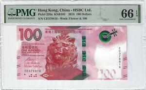 P-220a 2018 100 Dollars, Hong Kong, China, HSBC Ltd., PMG 66EPQ GEM +