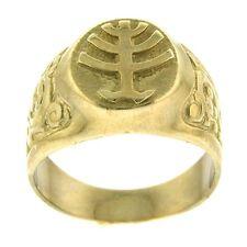 New 14k Yellow Gold Unisex Menorah Ring Judaica