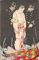 Artist Signed L.R. La Confrontation Art Deco  04.83