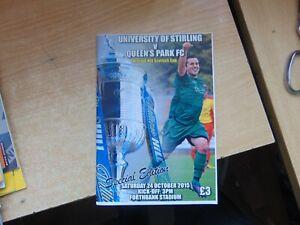 Scottish Cup 2015/16 Stirling University v Queen's Park
