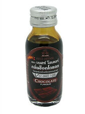 Chocolate Flavour Extract Odour Essence Food Desserts Cake Ice cream Candy 30ml.