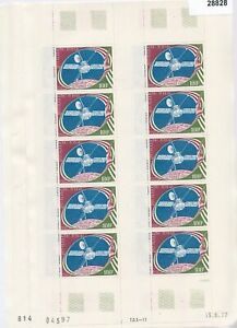 [F28828] Chad 1977 : Space - Good Set of 3 Very Fine MNH Sheets