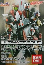 Masked Kamen Rider Ultimate Solid Figure 1, 2, V3, Riderman, X, Amazon, Stronger