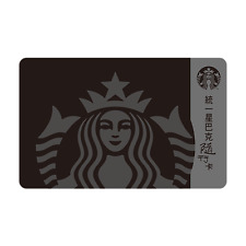 NEW 2017 STARBUCKS TAIWAN COFFEE CITY BLACK SIREN ON TO GO GIFT CARD FREE SHIP