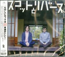 SCOTT & RIVERS-S/T-JAPAN CD F25