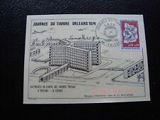 FRANCE - carte 1er jour 9/3/1974 (journée du timbre) (B15) french