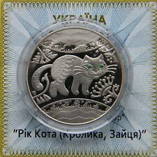 YEAR OF THE CAT 2011 Ukraine 1/2 Oz Silver Proof 5 UAH Coin Chinese Calendar
