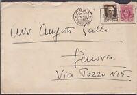 Italia Regno 20 c. marca da bollo rossa con 30c imperiale su lettera1926 da Roma