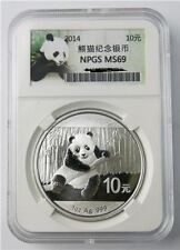 NPGS MS69 2014 China Panda 1oz .999 Silver Coin (UNC)