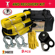 Recovery Kit 4WD 4X4 Winch Snatch Straps Bow Shackles Pulley Block Shovel 9PCS