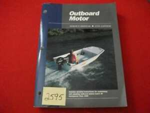 1991 INTERTEC SERVICE MANUAL 1969-1990 OUTBOARDS BELOW 30 HP MANY MANUFACTURERS