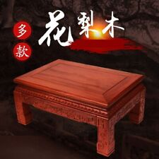 Ming Dynasty Style Solid Wood Scented Rosewood Tea table Coffee Table 實木花梨木#1091