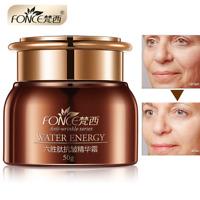 New Anti Wrinkle Anti Aging Dry Skin Hydrating Facial Lifting Serum Face Cream