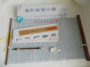 Chinese Calligraphy Painting Set Brush Water Write Cloth Copy Card Washer Mount