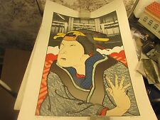 "Actor after Kunishige"" by Micheal Knigin Ltd Edition Serigraph, 141/300 signed"