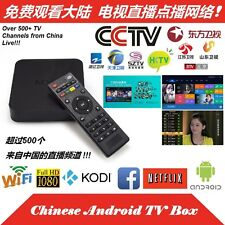 Android Chinese Media Web Streamer Box TVPad4 HTV Alternative 免费观看大陆 电视直播点播网络机顶盒