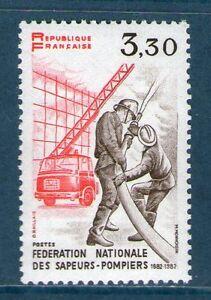 TIMBRE 2233 NEUF XX LUXE - SAPEURS-POMPIERS AU COMBAT