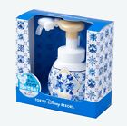 Tokyo Disney Resort Limited Mickey Mouse Hand Foam Soap Dispenser Ship From Usa