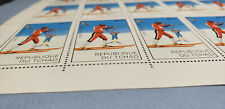 Republic of Chad *1980 13th Winter Olympic Games, Lake Placid MNH sheet