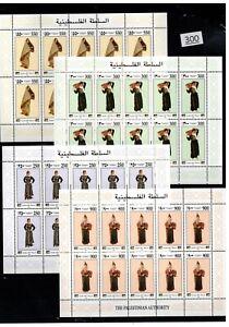 = 10X PLAESTINE - MNH - COSTUMES - WOMEN - 1995 - FLAGS