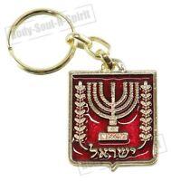 Llavero Menorá en ambos lados idea regalo patriótica amuleto de suerte de Israel