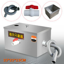 More details for commercial grease trap interceptor fat filter stainless steel for kitchen new