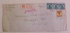 CHINA  REGISTERED COVER KIURIANG 1925 TO USA