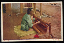 Mint  RPPC Color Korea man Weaving Blinds on Street real picture  Postcard