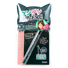 Sana Super Quick Baby Animal Liquid Eyeliner Black