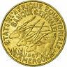 [#677074] Monnaie, États de l'Afrique équatoriale, 5 Francs, 1967, Paris, TB+