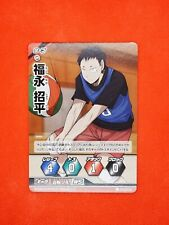 RARE Carte tomy HAIKYU anime manga card HV-05-009 made in japon