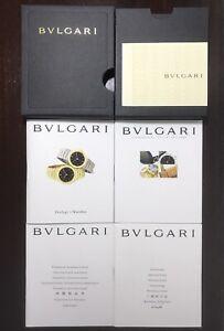 BVLGARI Mechanic Quartz Watch Instructions Manual Books Box Set SAP Code 800564