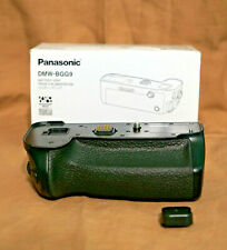 Panasonic DMW-BGG9 Battery Grip for Lumix G9