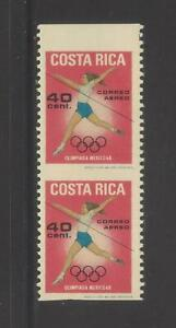 COSTA RICA MEXICO OLYMPIC WOMEN RUNNERS VERTICAL PAIR IMPERF BETWEEN A486c MNH
