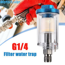 For Pneumatic Spray Gun G14 Air Line Filter Water Trap Clear Painting Moisture