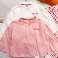 Lady Loose T-shirt Top Milk Box Graphic Short Sleeve Blouse Japanese Kawaii Cute