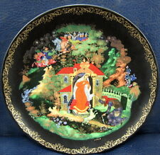 Bradford Russian Legends Fairy Tales Tianex Plate 1988 Princess & Seven Bogatyrs