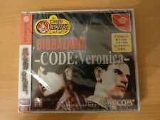 Biohazard Resident Evil Code Veronica Sega Dreamcast NTSC-J