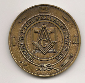 Chester Lodge Special Meeting Token, 1983