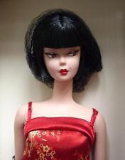 2004 Silkstone Chinoiserie Red Midnight Barbie~Gold Label~Nib~Nrfb~Rare!