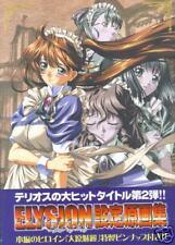 Elysion Art Book Anime Girls