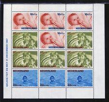 10 x 1967 Netherlands Semi-Postal Stamp Sheets #B416a Mint Child Welfare Surtax