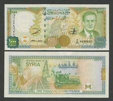 MOYEN-ORIENT (Égypte) - 1997 P111b Hors-circulation ( Billets de banque )