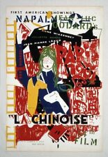 China La Chinoise Poster 24in x36in