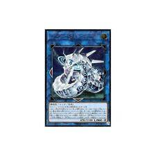 29015 Yugioh Yu-Gi-Oh CYHO-JP046 U Cyber Dragon Zieger Japanese Ultimate Rare