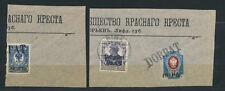 Notausgabe Dorpat 1918 Briefstücke Michel 1-2 geprüft (S15523)