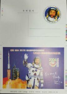 L) 2004 KOREA, YANG LIWEI, PILOT, ASTRONAUT, SPACE, ROCKET, PROOF, POSTAL STATIO