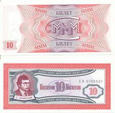 Rusia/Russia/mmm bank mavrodi - 10 biletov 1994 UNC-serie EB